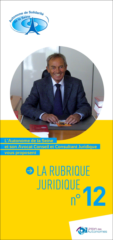 Rubrique Juridique 12